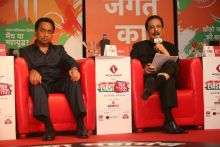 Kamal Nath and Subrata Roy