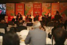Abhisar Sharma, Sanjiv Goenka, Kamal Nath and Subrata Roy