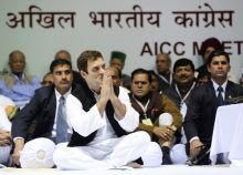Rahul Gandhi, Congress leaders