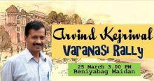 Arvind Kejriwal in Varanasi
