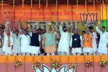 Narendra Modi's rally at Gaya