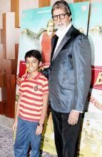 Amitabh Bachchan, child actor Parth Bhalerao