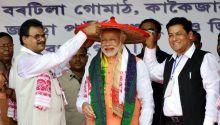 Narendra Modi, Bongaigaon rally, Assam BJP, Lok Sabha polls