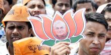 Bongaigaon rally, Assam BJP, Lok Sabha polls