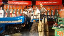 Election Express in Rampur