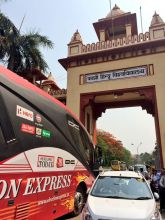 Election Express, BHU