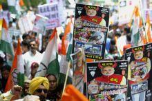 DPCC protest against price rise