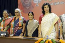 BJP Mahila Morcha National Executive Meeting