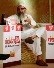 Maulana Mahmood Madani