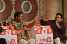 Dharmendra Pradhan and Sanjay Nirupam