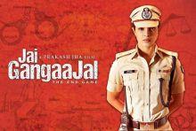 Poster of Jai Gangaajal