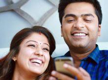 Idhu Namma Aalu release date