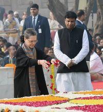 Mahatma Gandhi's 68th death anniversary
