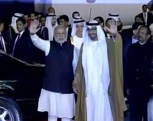 PM Modi welcomes UAE Crown Prince Sheikh Mohamed bin Zayed Al Nahyan in Delhi