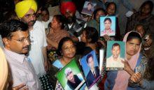 Arvind Kejriwal's Punjab tour