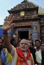 Modi at Jagannath temple