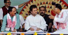 Rahul Gandhi in Assam