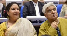 Shabana Azmi and Javed Akhtar at 63rd National Awards