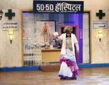 Sunil Grover