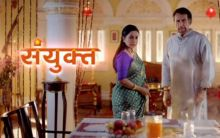 Sanyukt: Zee TV's upcoming show Sanyukt revolves around Niranjan Mehta and his Sanyukt Parivaar (Joint family). The show will premiere on September 6.