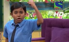 Kartikey Raj: First he stole our heart as the contestant of India's Best Dramebaaz (no wonder he went on to win the show), and now he is tickling our funny bone on The Kapil Sharma Show as Khajoor.