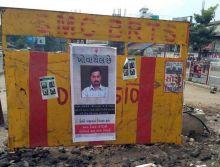 Anti-Kejriwal posters in Gujarat