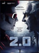 2.0 first look