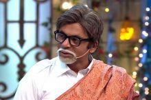 Sunil Grover as Amitabh Bachchan