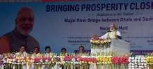 Prime Minister Narendra Modi addresses public meeting at Dhola.