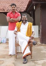 A still from Muthuramalingam
