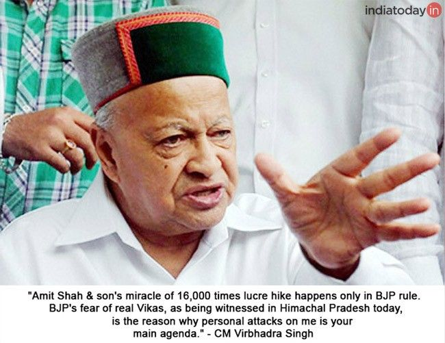 Jibes leaders threw in Himachal while rallying for Himachal Pradesh Assembly election 2017.