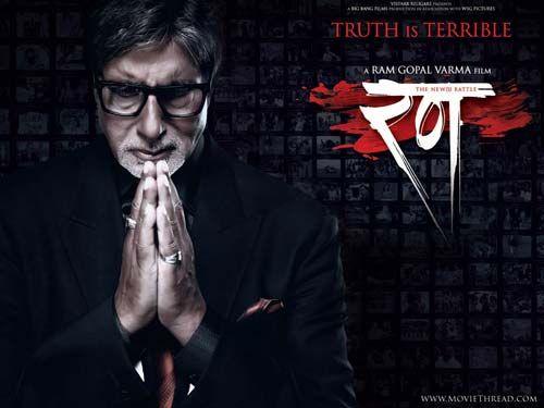 Amitabh Bachchan in Rann