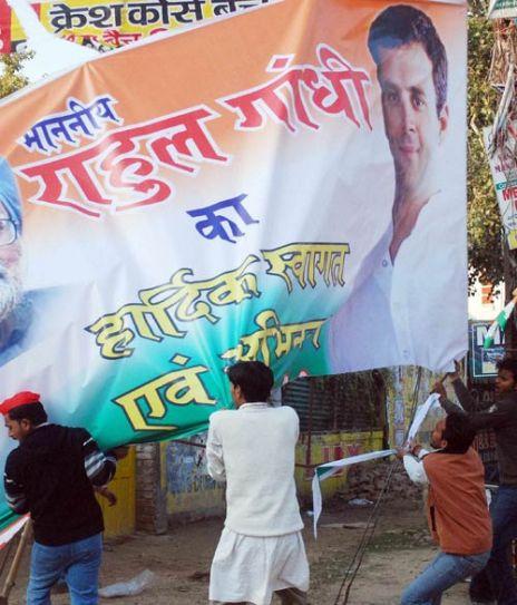 Samajwadi Party.