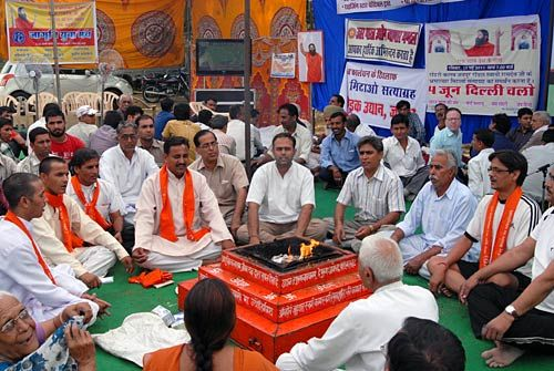 Supporters of Baba Ramdev perform a yajnya for the success of satyagraha in Jaipur.
