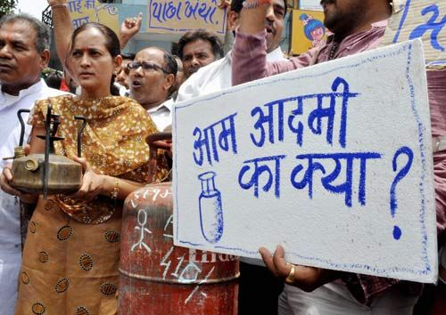Protest against fuel price hike