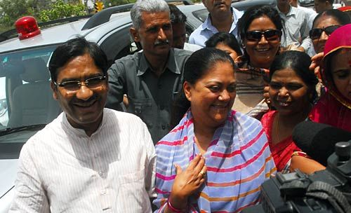Vasundhara Raje with BJP workers
