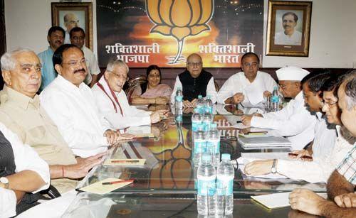 Civil society members along with senior BJP leaders
