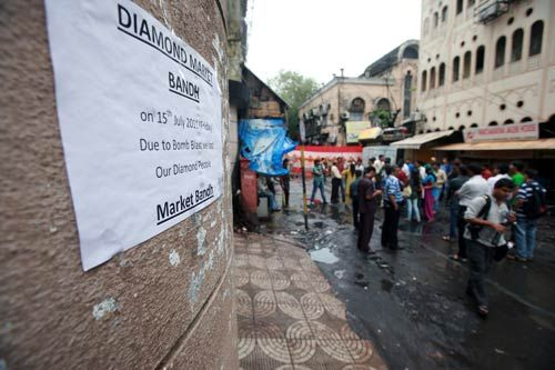 Diamond traders of Mumbai call for a two-day bandh