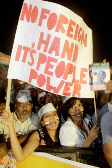 Anna Hazare supporters at Ramlila Maidan
