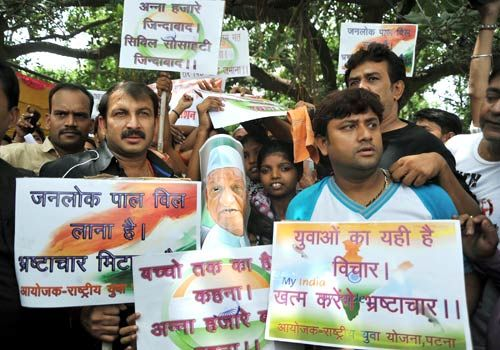 Manoj Tiwari and his colleagues protest in Patna