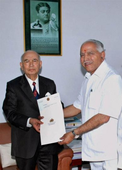BS Yeddyurappa with HR Bardwaj