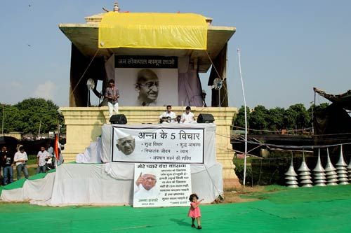 Stage of Ramlila Maidan where Anna Hazare is protesting.