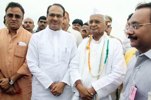Ram Naresh Yadav, Shivraj Singh chouhan