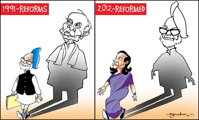 Reforms on the back seat