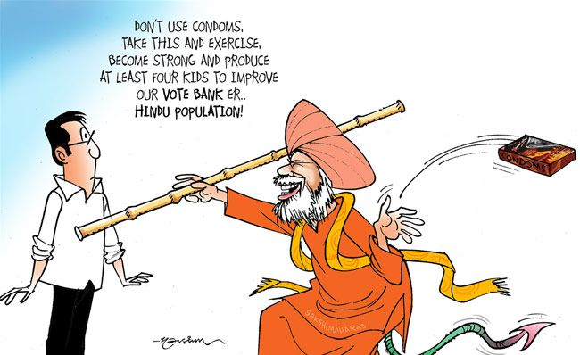 Cartoon Corner: So who's got a broader chest? | IndiaToday