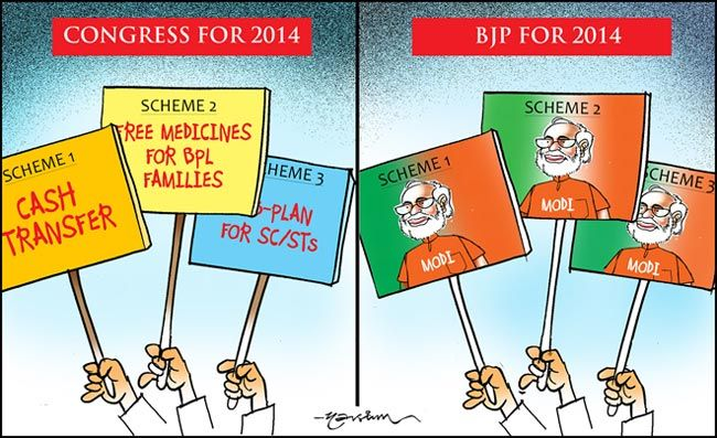 India Today cartoonist Narsim's take on Assembly Elections 2012