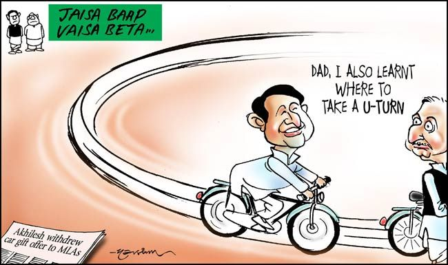 Akhilesh's U-turn