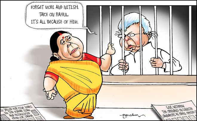 Rabri Devi's advise to Lalu