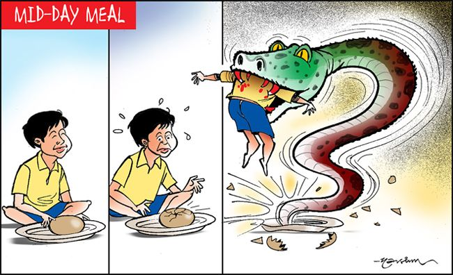 Bihar mid-day meal tragedy, Madhubani, Chhapra, Mid-day meal, Bihar school, Bihar school kids