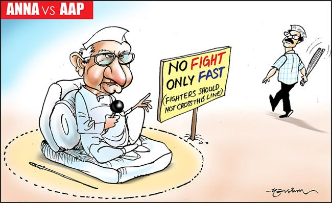 India Today cartoonist Narsim's take on Anna's differences with AAP